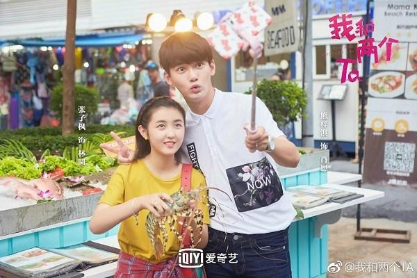 �ล�าร���หารู�ภา�สำหรั� one and i another him series china