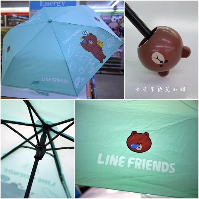 1 LINES FRIENDS 雨傘