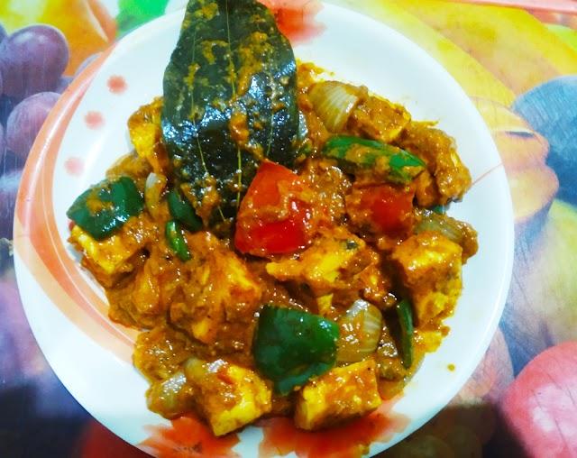 Kadai paneer recipe\कड़ाई पनीर रेस्टोरेंट स्टाइल