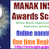 INSPIRE AWARDS-MANAK 2019 NOTIFICATION FOR ONLINE STARTING FORM DETAILS GIVEN BELOW