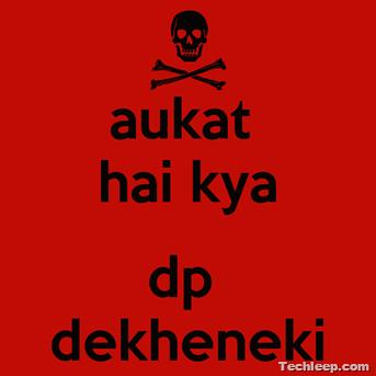 dEKH BHAI (2)