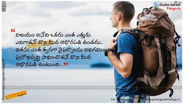 Best good morning quotes in telugu 1198