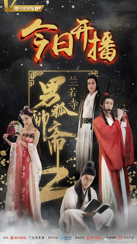 The Male Fairy Fox of Liaozhai 2 China Movie