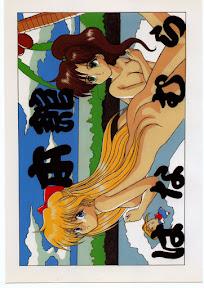 Honkan Hanamura 2