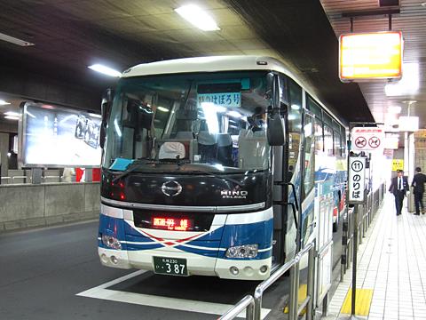 沿岸バス「特急はぼろ号」 ・387 札幌駅前ターミナルにて