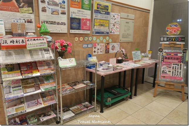 秋田 秋田車站東橫inn (28)