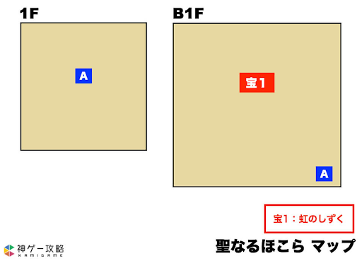 ドラクエ1_聖なる祠のマップ