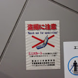2014 Japan - Dag 11 - marjolein-IMG_1545-0246.JPG