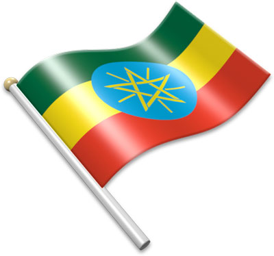 The Ethiopian flag on a flagpole clipart image
