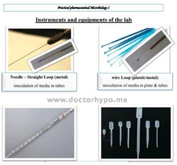 أجهزة التحاليل الطبية واستخداماتها pdf