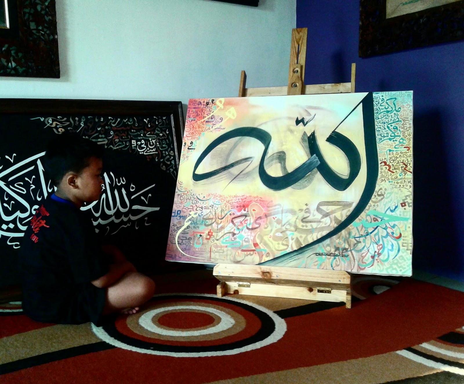 Hidup Harus Bermakna Warna Kaligrafi Allah