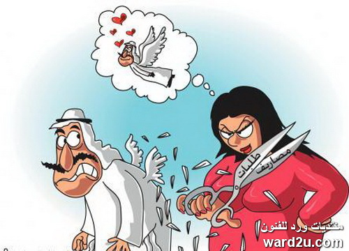 نصايح للزوجات فى صور للمتزوجين فقط