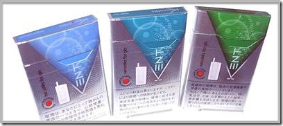 kent neostick 3 thumb%25255B2%25255D - 【加熱式タバコ】BAT glo(グロー)体験スペースレポート!【仙台市限定/加熱式タバコ/iQOS,Ploomtech対抗】