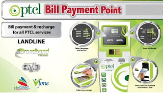 PTCL Public Bill Payment Machine