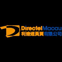 Directel Macau Ltd. logo
