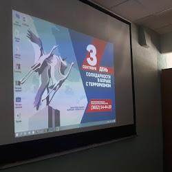 Беседа «Терроризм – зло против человечества» (Черноморский РДК)