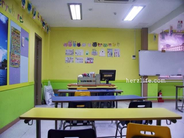 Icheon Elementary School