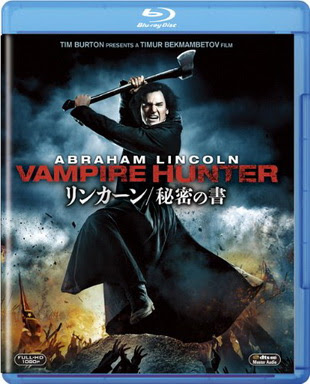 [MOVIES] リンカーン/秘密の書 / ABRAHAM LINCOLN: VAMPIRE HUNTER (2012)