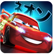 Cars: Fast as Lightning 1.3.4d Mod Apk