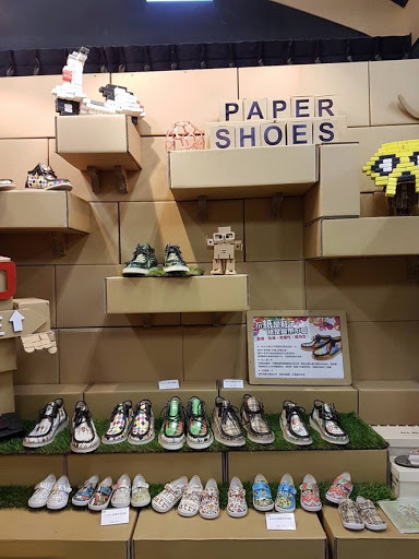 Paper shoes from Carton King Creativity Park Taichung