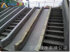 BabyBuild 磨石子滑梯安全修繕