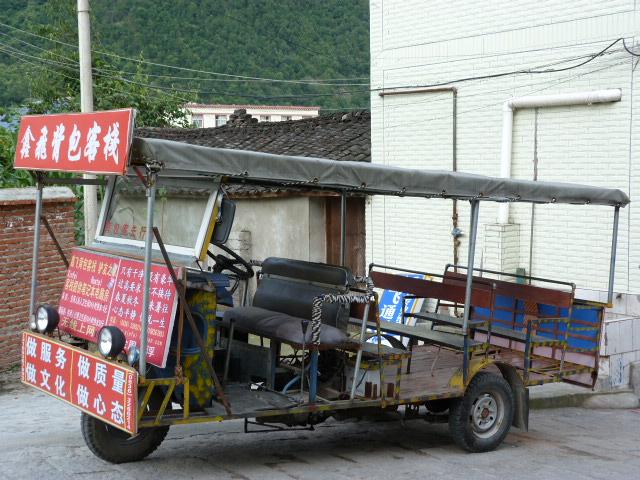 CHINE SICHUAN.KANDING , MO XI, et retour à KANDING fête du PCC - 1sichuan%2B1689.JPG