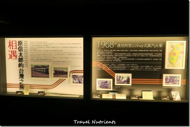 高雄駁二蓬萊倉庫 哈瑪星鐵道館 (55)