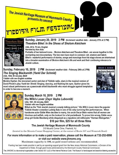 Yiddish Film Festival 2019