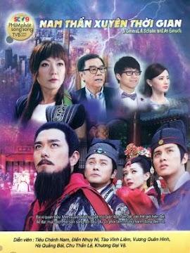 Nam Thần Xuyên Thời Gian (SCTV9)