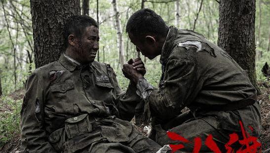 Longitude 38 Line China Drama