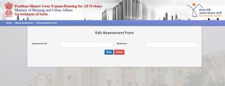 Awas Yojana Edit Assessment Status Check Kare.jpg