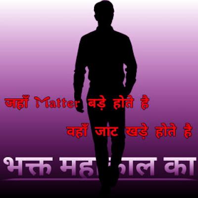 Top Jaat Attitude Status in Hindi AND Haryanvi
