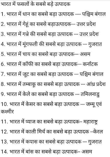 rdbms notes pdf in hindi