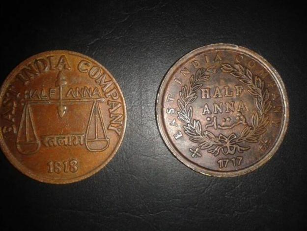 Hyderabad - Rare Pictures - 1369209424_512240147_1-Pictures-of--1717-1818-half-anna-coin.jpg