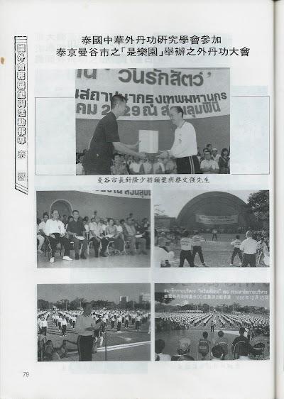 雜誌9-78.jpg