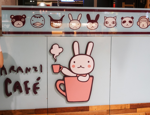 photo of the sign for Aranzi Cafe