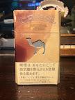 東京・大阪・神奈川限定 キャメル・ナチュラル・ライト 6mg ¥450