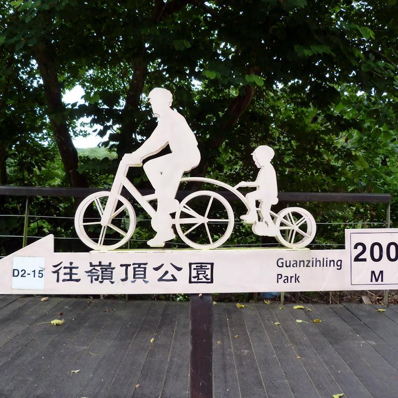 Tainan, sources chaudes de Guanziling .J 5 - P1210067.JPG