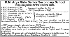 RM Arya Girls Senior Secondary School Jobs 2016 IndGovtJobs