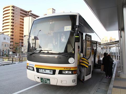 西鉄高速バス「さぬきエクスプレス福岡号」 3270 高松駅高速バスターミナル到着