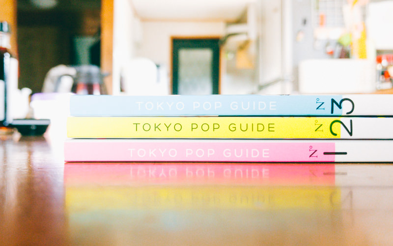 Tokyopopguide IMG 4479