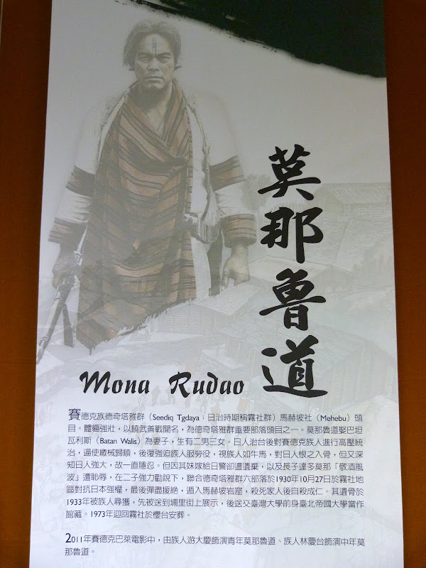 Puli ,divers ,vers Wushe,Lushan hot spring J 21 - P1190921.JPG