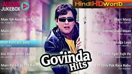go go govinda song mp3 free download songs pk