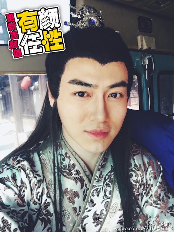 Du Zhao China Actor