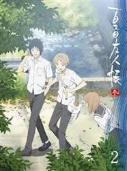 Zoku Natsume Yuujinchou  Season 2