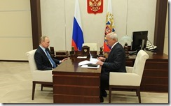 Putin and Rashnikov Meeting 2.