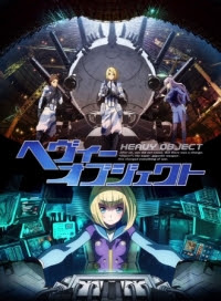 Heavy Object
