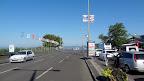 Trajektno pristanište