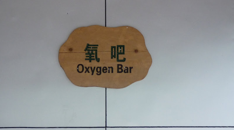 Chine . Yunnan.Shangri la,  POTATSO park - P1260319.JPG