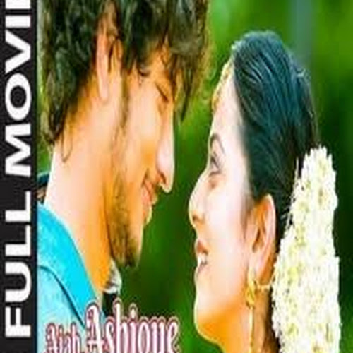 life full movie download hd